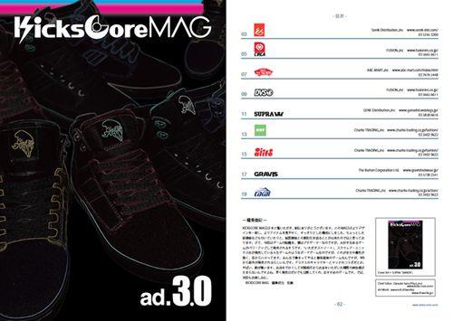 CoreMAG3.0