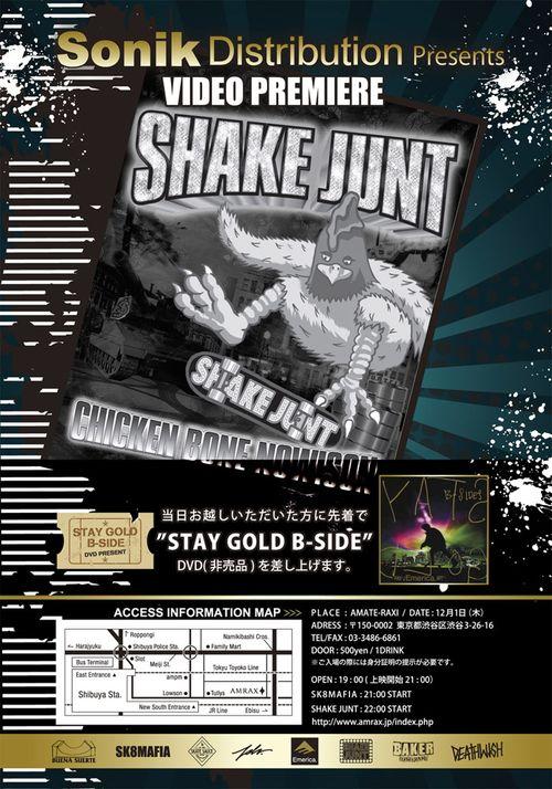 Shake-Junt-Premiere