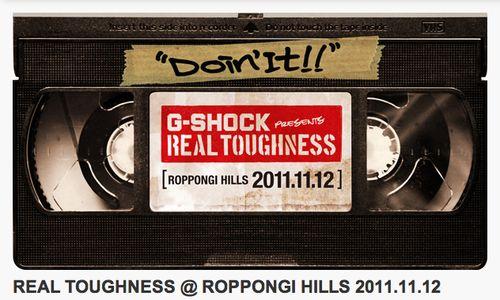 G-SHOCK-11.12