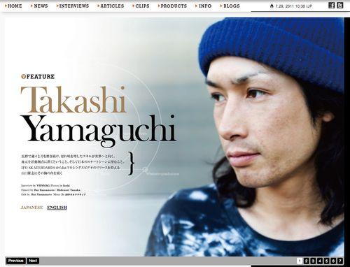 Takashi-Yamaguchi-on-VHS