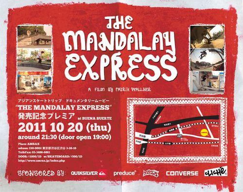TheMandalayExpress_Japan_Pr