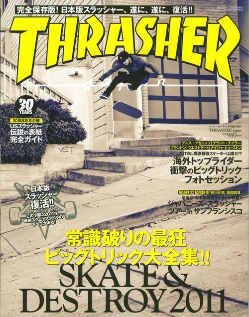 Thrasher_cover