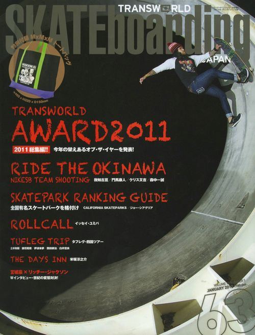 Twskateboarding_cover