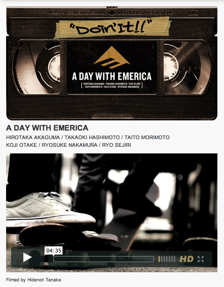 A-Day-With-Emerica
