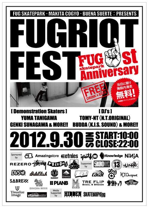 Fugriot20120930_表