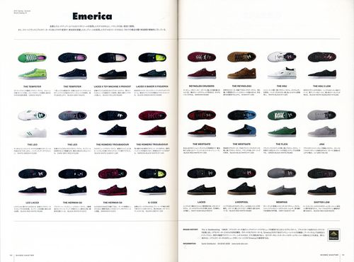 SHOES-MASTER004-emer#44BB07