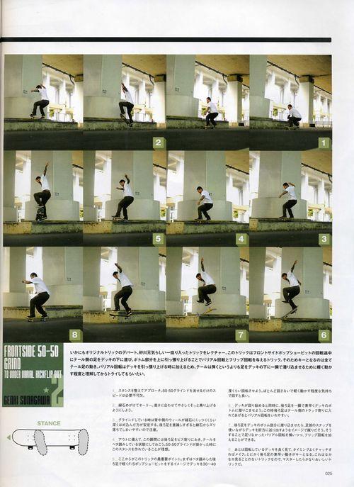 TWS-JAPAN058