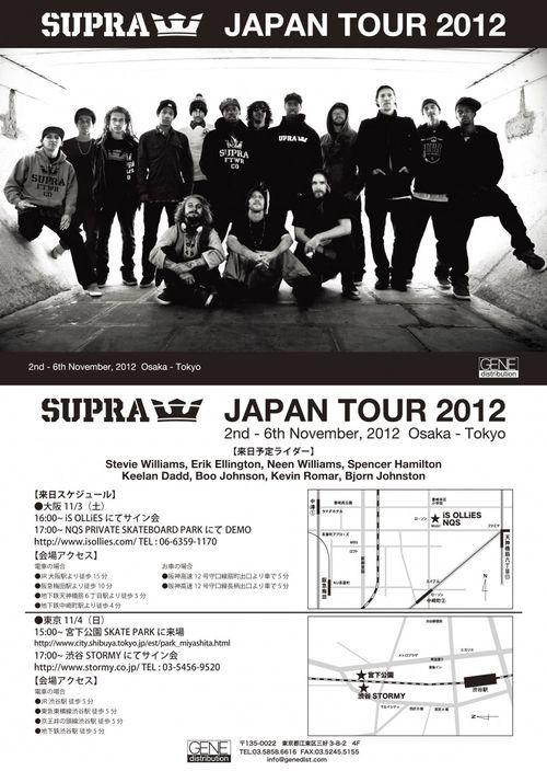 Supra_japan_tour_-820x1155