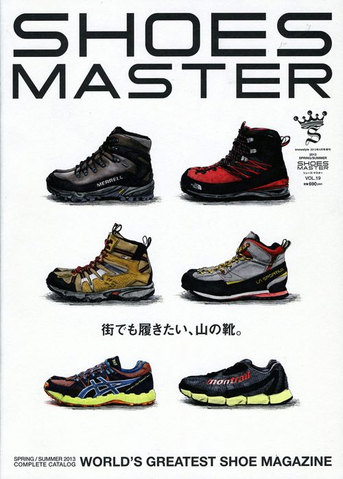 SHOES-MASTER001
