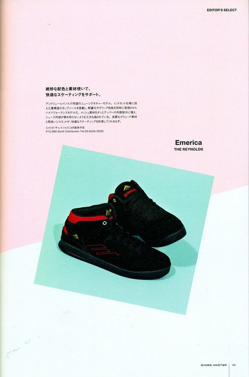 SHOES-MASTER003