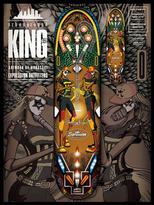 Kingsize-x-Expression