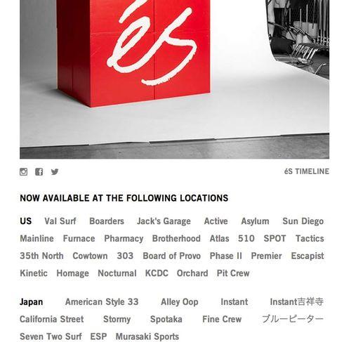 Es-dealer-japan-us