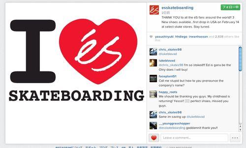 Es skateboarding Instagram