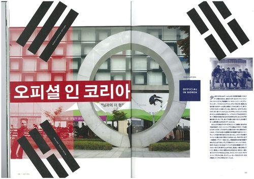 Trans5 ofcl korea