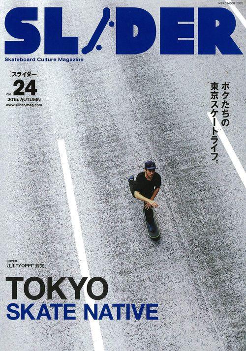 SLIDER-COVER