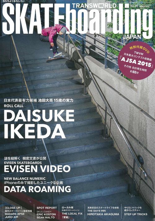 Trans cover